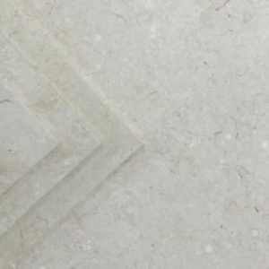 Jerusalem Desert Cream Honed Limestone