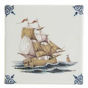 Sea Vessel 1