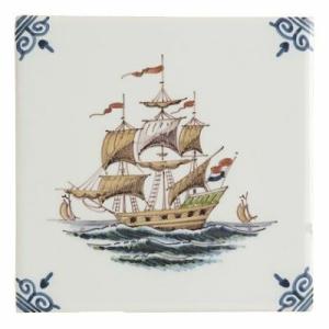 Sea Vessel 2