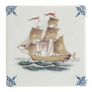Sea Vessel 3